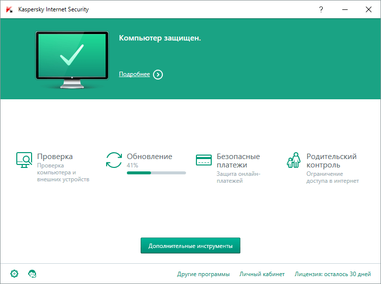 Скачать Kaspersky Internet Security 2016