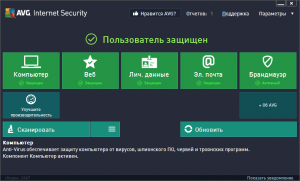 Бесплатня программа AVG Internet Security 2016