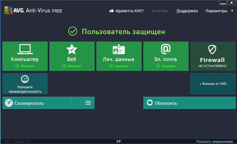 AVG Anti-Virus Free 2017